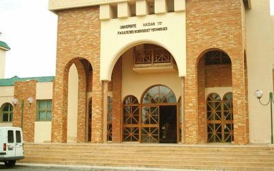 جامعة الحسن الأول بسطات تكوينات تغطي معظم القطاعات الحيوية