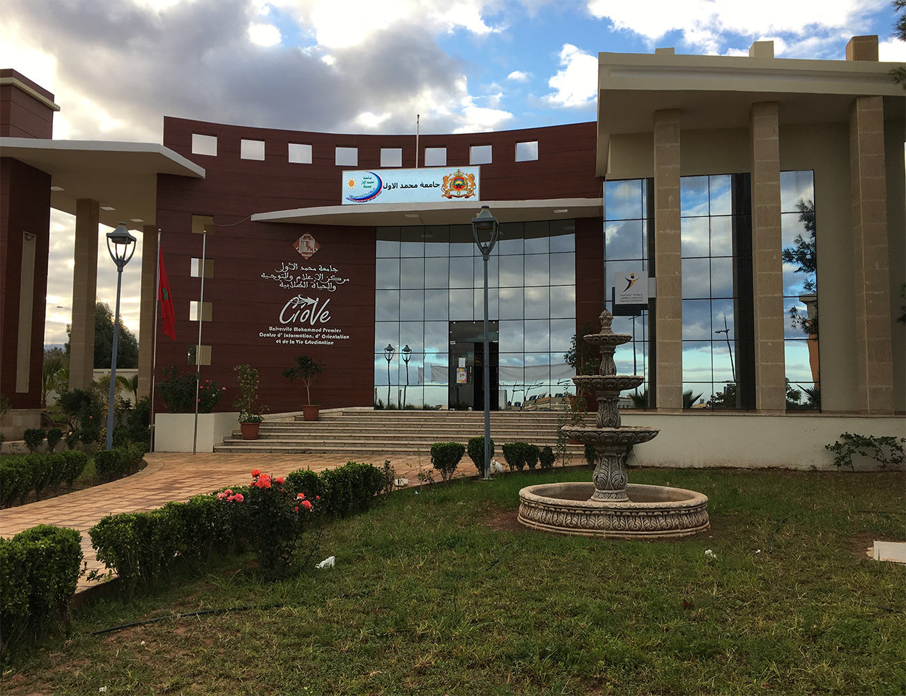 جامعة محمد الأول خمس كليات وأربع مدارس عليا بمدينة وجدة