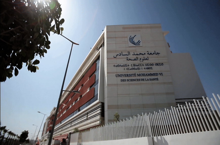جامعة محمد السادس لعلوم الصحة بالدار البيضاء