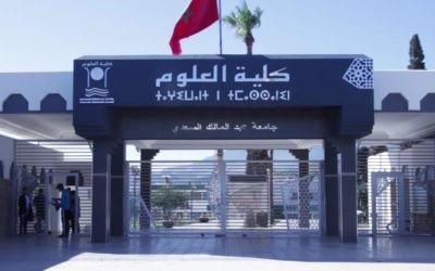 جامعة عبد المالك السعدي حاضنة العلم في تطوان حمامة الشمال