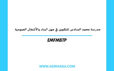 مدرسة محمد السادس للتكوين في مهن البناء والأشغال العمومية EMFMBTP 400x250 - التكوين المهني