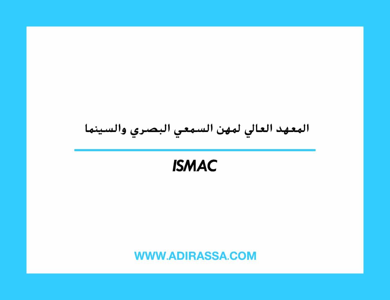 المعهد العالي لمهن السمعي البصري والسينما بالمغرب