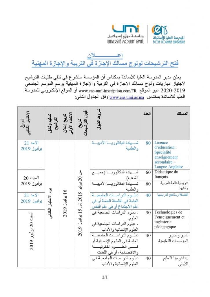 lp2019_page-0001