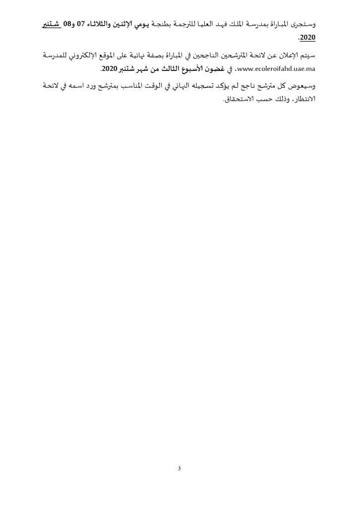 Note-ESRFT_page-0005