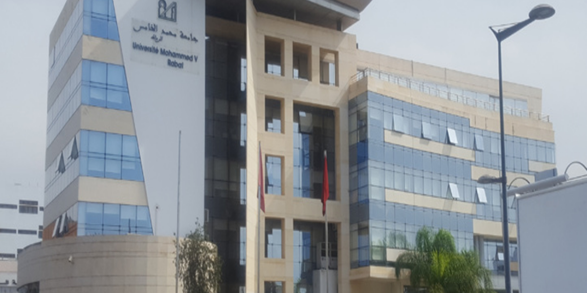 L'enseignement supérieur au Maroc